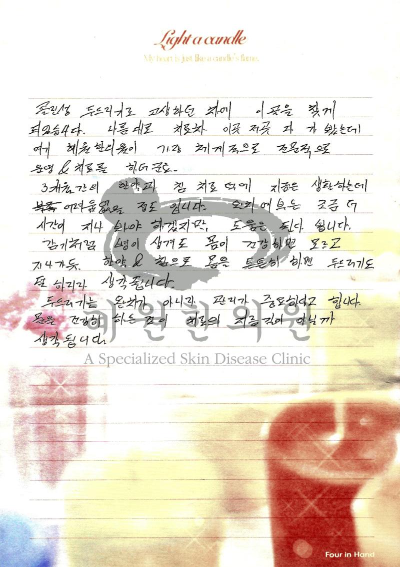 02_du_jung.jpg