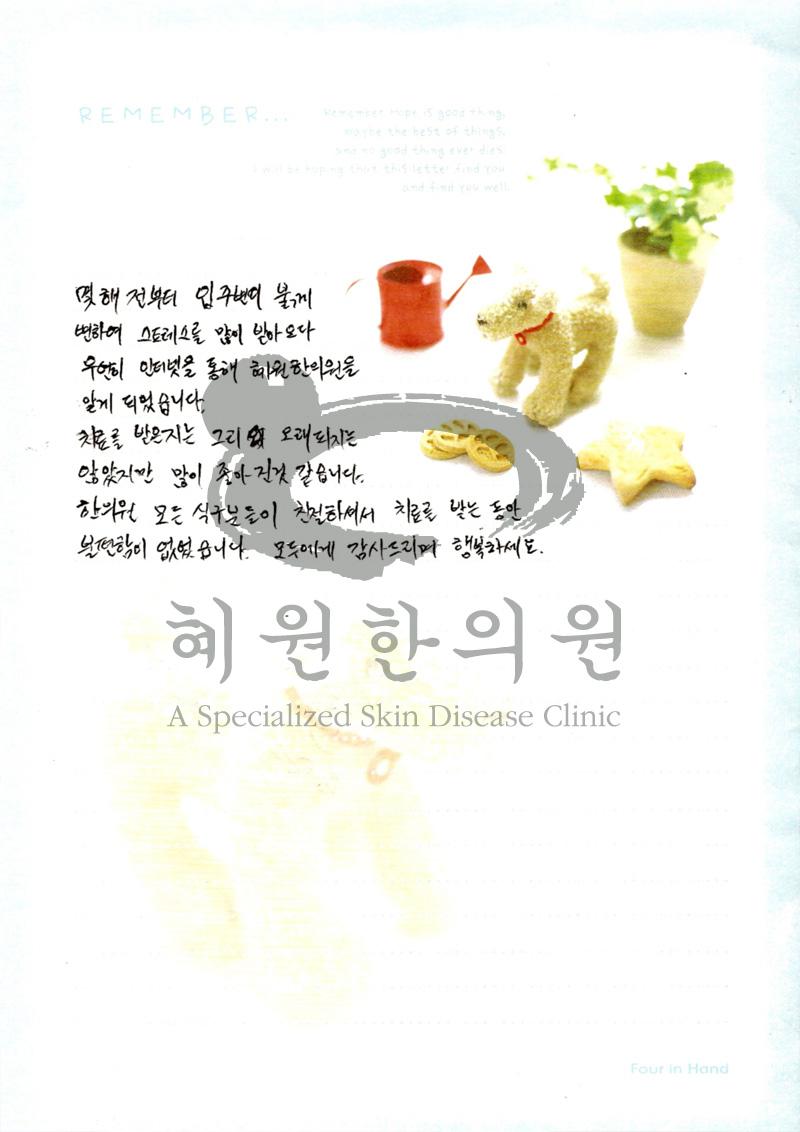01_gu_han.jpg