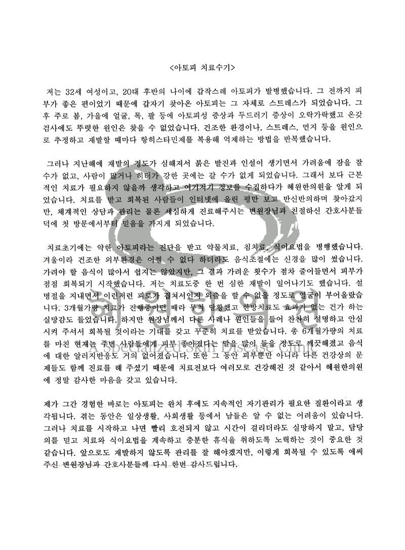 080603_001_byeon_A.jpg